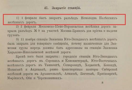 Рижский Торговый архив