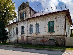 Дом Гузикова, Почеп