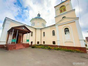 Ильинская церковь, Почеп