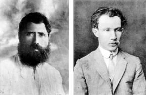 Йосеф Хаим Бреннер и Ури Нисан Гнесин