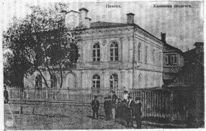 Почеп, синагога