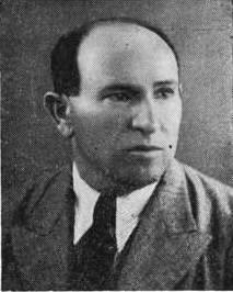 Самуэль Басс