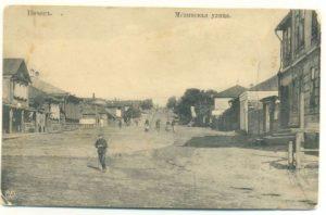 Почеп, Мглинская улица (старое фото)