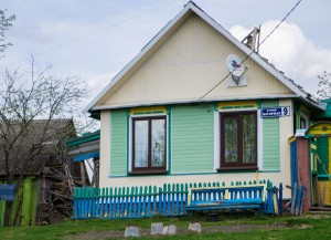 Вяльки, улица Нагорная